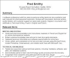 resume example for skills section skill resume samples sample skills based for examples example