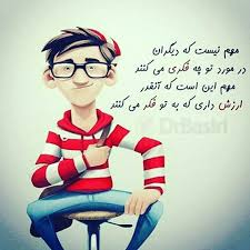 Image result for ‫صخا شاهرود‬‎