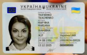 Of Internal Passport Ukraine Citizens Card Ukrainian Id In 2016 For