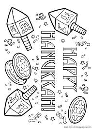 hanukkah printable coloring pages coloring pages perfect ideas coloring pages cultural worship hanukkah 2016 coloring pages