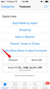 redeem itunes gift cards on iphone or ipad
