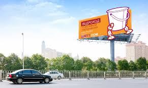 Рекламная кампания на примере гостиницы Дипломная работа Разработка рекламной стратегии