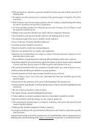 tortilla curtain analysis essay org tortilla curtain analysis essay org