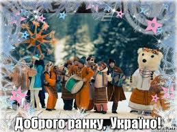 Я не бачу найближчим часом перспектив щодо миротворців на Донбасі, - Марчук - Цензор.НЕТ 344