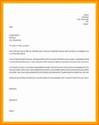 Sample Cover Letter To Whom It May Concern 7 Cover Letter Sample To