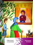 На конкурсе детского творчества «Гой ты, Русь моя родная»