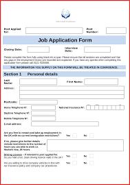 Free Job Application Forms Pdf Sample Of Sworn Statement