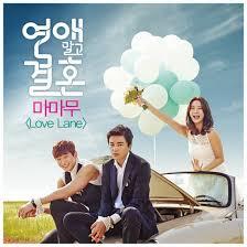 mamamoo love lane marriage not dating ost part 2 (마마무 연애 Ost Wedding Korean Drama Mp3 mamamoo love lane marriage not dating ost part 2 (마마무 연애말고 Romance Korean Drama OST