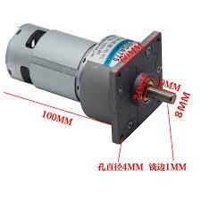 <b>775 DC gear motor</b> 12V 24V miniature motor 35W large torque ...