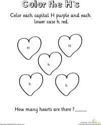 78d88aff9e4142c2b89b853d6bc0291b alphabet worksheets preschool alphabet