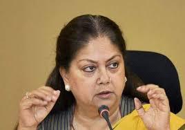 பெட்ரோல் மீதான வாட்வரியை குறைத்தது ராஜஸ்தான் அரசு