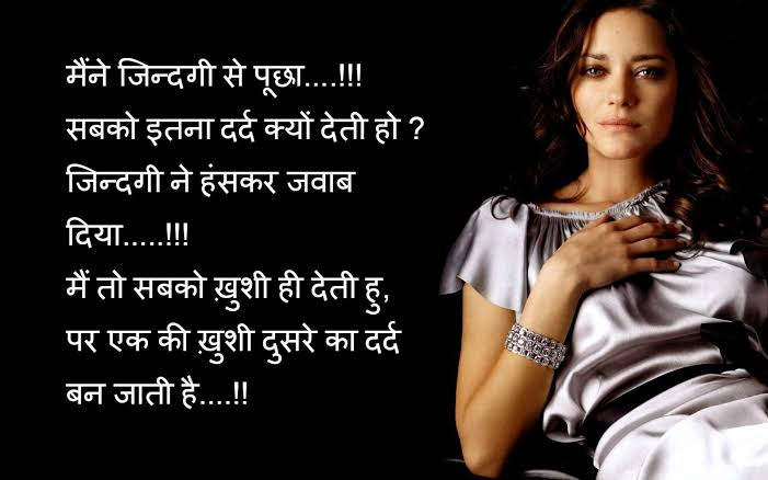 2 line mohabbat shayari in hindi