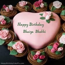 Pink Birthday Cake For Bhaiya Bhabhi