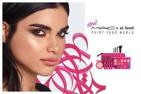 skapa hälsosam strålande hud med produkter som lägger grunden för en felfri makeup