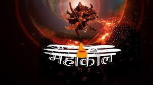 Mahakal Wallpapers - Top Free Mahakal ...