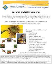 mg mariposa training program