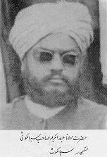 Hazrat Maulana Abdul Karim Sialkoti (Sialkot). Date: 02/02/2006. Full size: 152x223 - aac