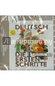 Книга Немецкий язык класс Аудиокурс к учебнику cdmp  Бим Рыжова Немецкий язык 4 класс Аудиокурс к учебнику cdmp3