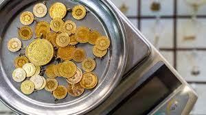 Altın fiyatları bugün kaç TL? 29 Temmuz 2021 altın kuru fiyatları