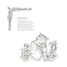 韓国語のぬりえ本 きみが来る日胎教育児のための詩カラーリング