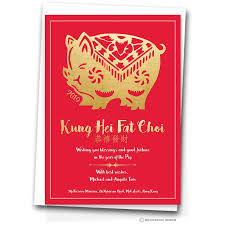 Yes, it's the mark of the lunar new year, but here are some other details to brush up on! Personalised Stationery Chinese New Year Cards Biscuitmoon Designs