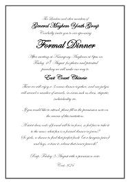 Sample Formal Invitation Barca Fontanacountryinn Com