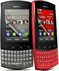 nokia phone 2016 price. announced last october 26 at nokia world 2011 held in london, series 40 asha 303 is the second phone to don a combination of full qwerty 2016 price