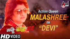 Mumbai Ki Kiran Bedi star Malashree on ...