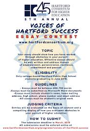 high school seniors enter your college essay in the voices of voices of hartford acirc