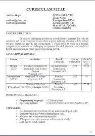 Skills For Teacher Resume Interesting Teachers Resume Format Complete Guide Example