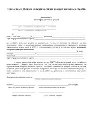 Написать диплом на заказ цена ww allart us Общая информация Категории заявителей Паспорт гражданина Республики Молдова выдается гражданину по требованию для выезда и въезда в Республику Молдова