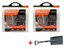 Autosock Size Chart Amazon Com Autosock Hd Al59 Traction Wheel And Tire Cover