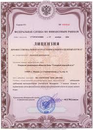 Отчет по преддипломной практике в зао связной Виды услуг дипломные работы курсовые работы отчеты