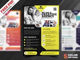 Multipurpose Corporate Flyer Free Psd Set Psdfreebies Com