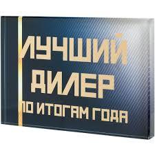 <b>Награды</b> с доставкой от интернет-магазина LikeTo.ru