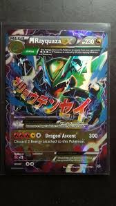 Rayquaza (レックウザ, rekkūza, /reɪˈkweɪzə/) is a pokémon species in nintendo and game freak's pokémon franchise, appearing in the 2002 video games pokémon ruby and sapphire and. Pokemon Card Holo Mega Rayquaza Ex 61 108 Nm Xy Roaring Skies Id6523 Pokemon Gifts 14 50 End Date Saturday Apr 20 20 Mega Rayquaza Pokemon Pokemon Gifts