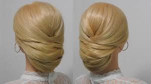 ロングアップスタイル初心者にも簡単なまとめ髪 和装洋装にも似合う