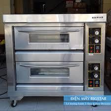 Lò nướng bánh điện 2 tầng 4 khay Berjaya - Thiết bị công nghiệp tiện lợi