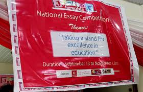 junior graphic national essay competition launched graphic online junior graphic national essay competition launched