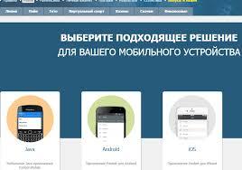Скачать бесплатно приложение фонбет на андроид бесплатно последняя версия