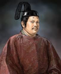 Risultati immagini per Rōjū tokugawa