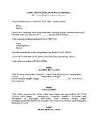 Lowongankerja15.com, lowongan kerja indomaret tingkat sma d3 s1 bulan oktober 2020. Kontrak Kerja Indomaret Contoh Surat Keterangan Kerja Yang Benar Efektif Sabtu September 28 2019 Posted By Marbun S Updates