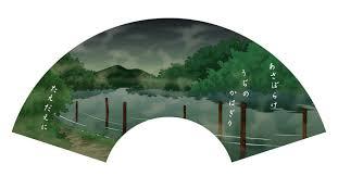 「宇治の川霧」の画像検索結果