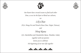 indian wedding es for invitation cards image at
