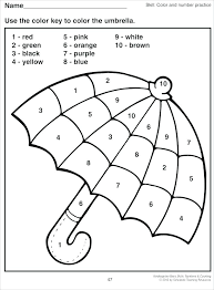Printable Thanksgiving Math Worksheets Learning Activities For Kids ...