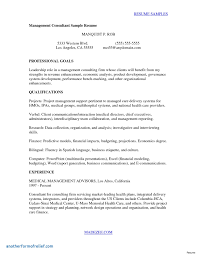 It Consultant Cover Letters Latex Technical Report Template Unique Branding Consultant Cover