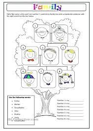 Blank Vocabulary Worksheet Template Tree Worksheet Dog Template Vocab Activity Free Printable