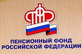 Пенсионная система что ждет россиян в году Газета Красный  Пенсионная система что ждет россиян в 2018 году