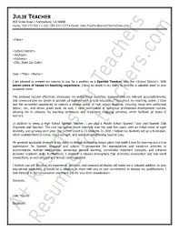Cover letter examples education teacher My Perfect Cover Letter Leading  Education Cover Letter Examples Resources MyPerfectCoverLetter