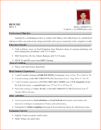 Sample Resume For Hospitality Sample Resume Hotel Guest Service